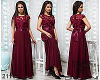 Элегантное платье в пол - 21113