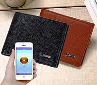 Смарт кошелек с Bluetooth кожа