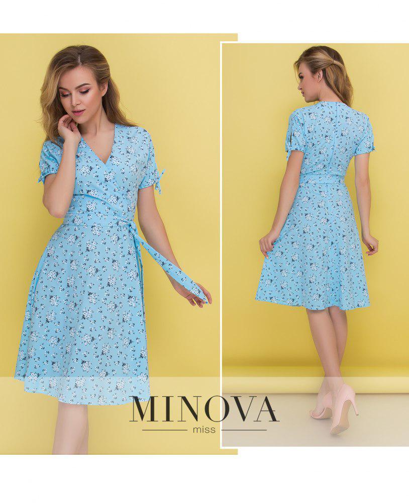 Приталенное платье на запах-обманку с короткими рукавами и съемным поясом ТМ Минова Размер: 42,44,46,48