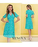 Приталенное платье на запах-обманку с короткими рукавами и съемным поясом ТМ Минова Размер: 42,44,46,48, фото 2