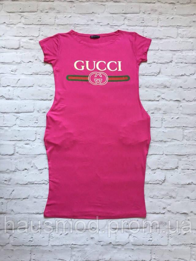 Магазин Женской Одежды Малина