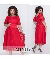 Нарядное женское платье  с расклешенным отрезным подолом ТМ Минова Размер: 48,50,52,54