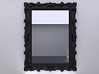 Зеркало в резной раме MIRROR 007, фото 1