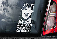 Аляскинский Маламут (Alaskan Malamute) стикер, фото 1