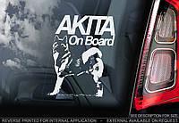 Акита (американский) (American Akita) стикер, фото 1
