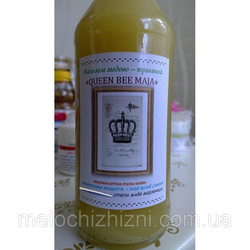 Бальзам «Queen bee Maja» Фасовка 250 мл Бальзам медово-травяной ДЛЯ ЖЕЛУДКА