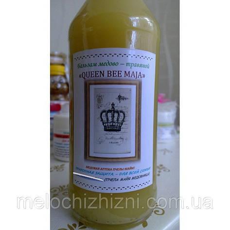 Бальзам «Queen bee Maja» Фасовка 250 мл Бальзам медово-травяной ДЛЯ ЖЕЛУДКА, фото 2