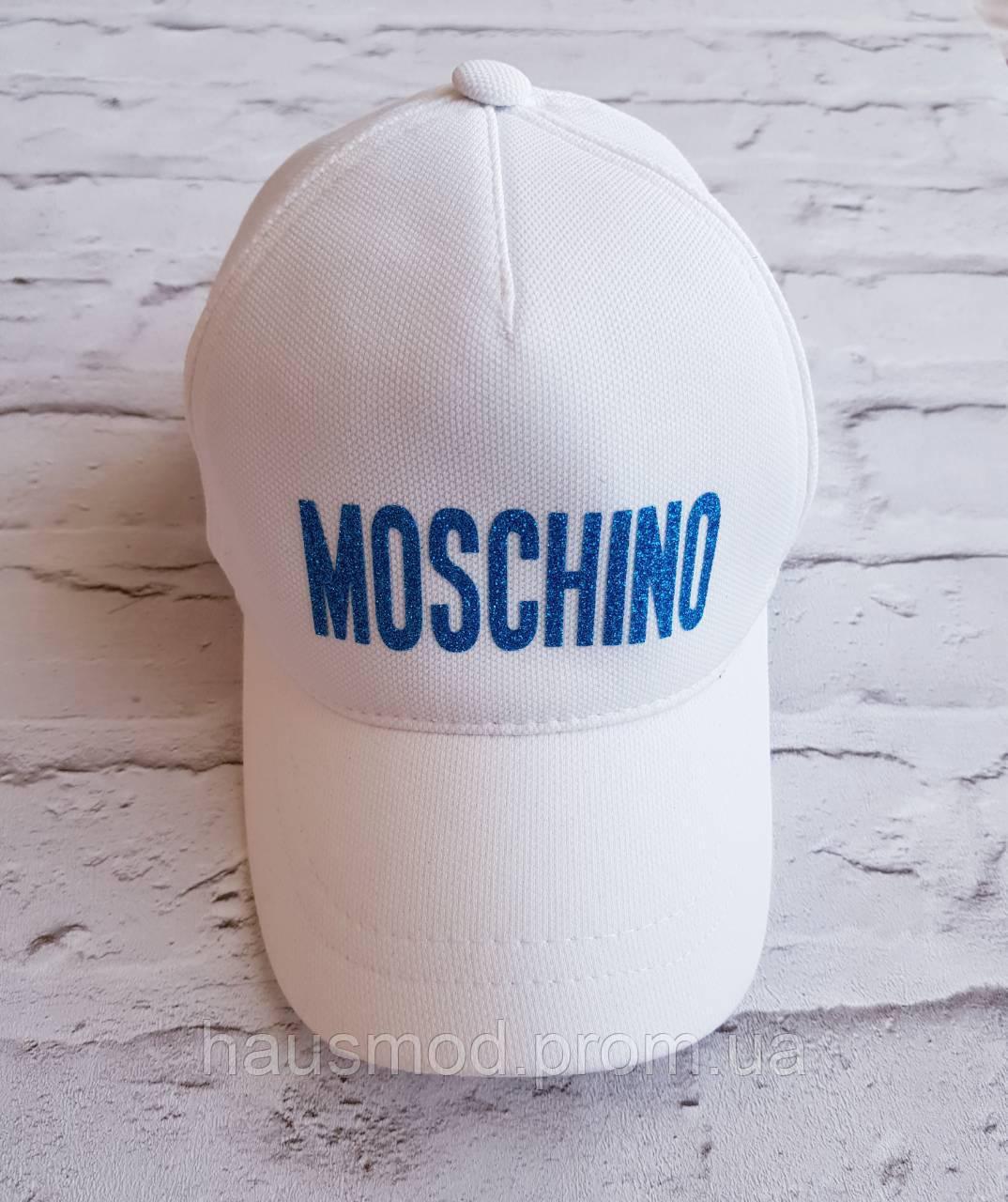 Хит сезона!  новинка женская кепка MOSCINO белая опт и розница со склада в одессе