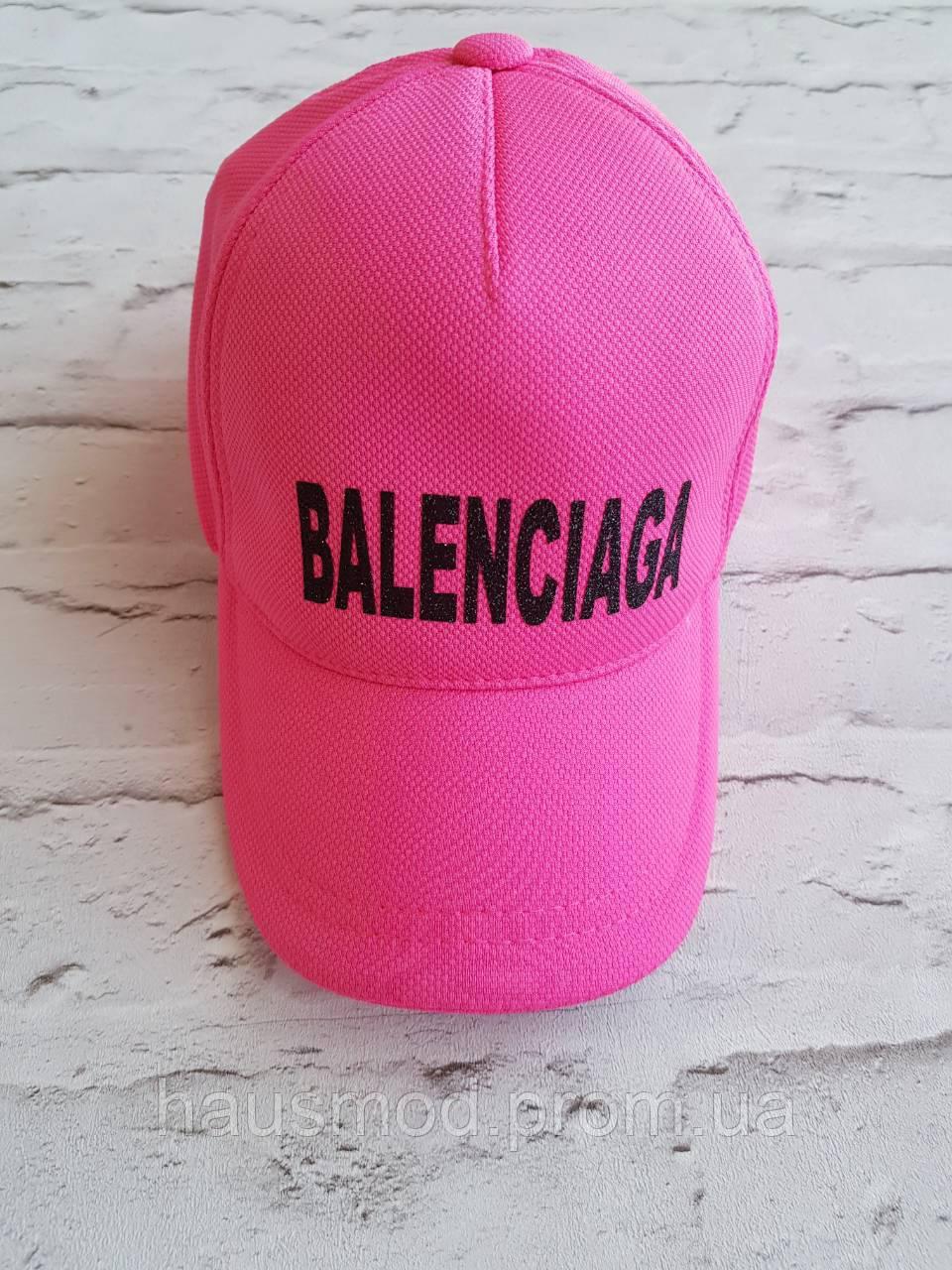 Хит сезона!  новинка женская кепка BALENCIAGA розовая опт и розница со склада в одессе