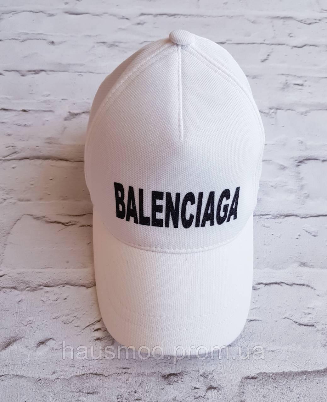 Хит сезона!  новинка женская кепка BALENCIAGA белая опт и розница со склада в одессе