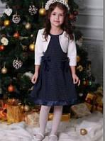 Детское платье на девочку в горошек с болеро Размеры 110- 128