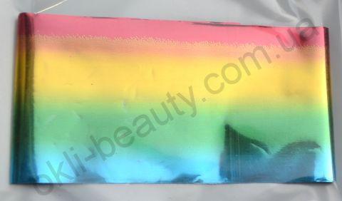 Фольга для дизайна ногтей, литья. Цвет: радуга бирюзово-зелено-желто-красная. Размер: 4см на 1 метр)
