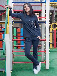 Стильный темно-синий прогулочно-спортивный костюм с жемчужинами. размеры: 42-48