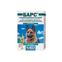 Капли Барс против блох и клещей для борьбы с эктопаразитами у собак