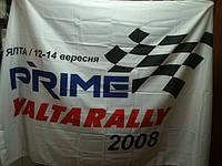 Флаги сублимационные в Запорожье производство