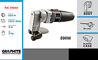 Ножницы по металлу 500 Вт, GRAPHITE 59G402.