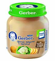 Пюре Gerber Цветная капуста и картофель 130г с 4мес