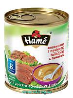 Пюре Hame мясное Говядина с печенью ж/б 100г, с 8мес
