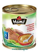 Пюре Hame мясное Говядина с сердцем ж/б 100г, с 9мес