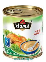 Пюре Hame мясное Курица ж/б 100г, с 7мес