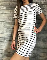Платье1. Размеры: 42-44