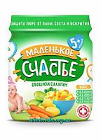 Пюре Маленькое счастье Овощной салатик ( кабачек, картофель,морковь ) 90г с 5мес