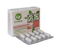 БАД Энергия жизни - энцефалопатия мигрень, 30 капсул