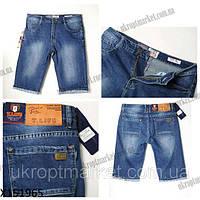 Новое поступление - Мужские джинсовые шорты, футболки