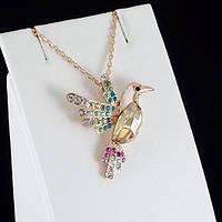 "Кулон ""Колибри"" с кристаллами Swarovski + цепочка, покрытые золотом 0852"