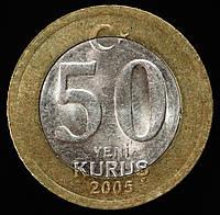 Монета Турции 50 куруш 2005 г.