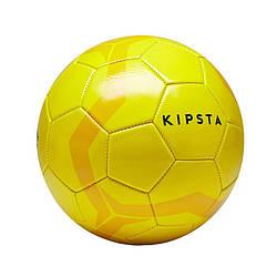 Мяч футбольный гибридный Kipsta First kick 4