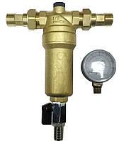 """Самопромывной фильтр 1/2"""" горячая вода KARRO"""