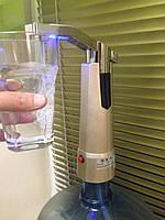 ПОМПА НАСОС ДИСПЕНСЕР для воды электро на бутыль 19л, зарядка от USВ. 2 кнопки управления. ПОДСВЕТКА