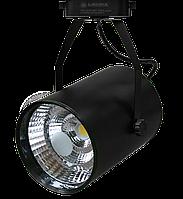 Трековый Led светильник 30Вт 4000К 3000Lm черный 101307 Ledex