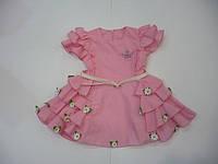 Платье Elbi Daisy