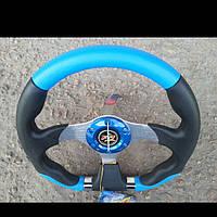Руль Миф №574 (синий) с переходником на ВАЗ 2113..