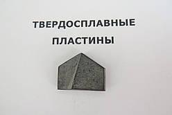 Пластина твердосплавная напайная 14011 ВК8