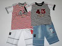 Комплект для мальчиков Striped. Артикул 774, фото 1