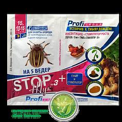 Инсектицид «Стоп жук №3 Профи» + стимулятор роста и гуматы