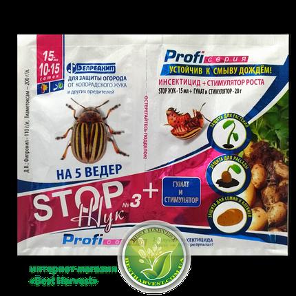 Инсектицид «Стоп жук №3 Профи» + стимулятор роста и гуматы, фото 2