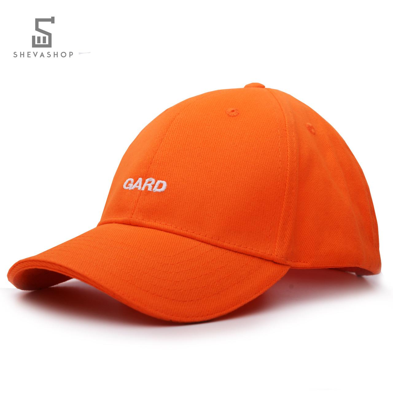 Кепка GARD оранжевая