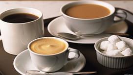 Кофе,Чай, Напитки