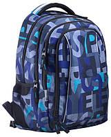 Рюкзак ортопедичний YES 554900 підлітковий, фото 1