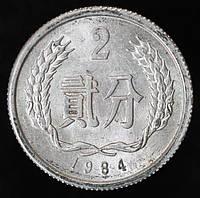 Монета Китая 2 феня 1984 г.