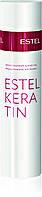 Шампунь для волос с кератином Estel KERATIN 250мл