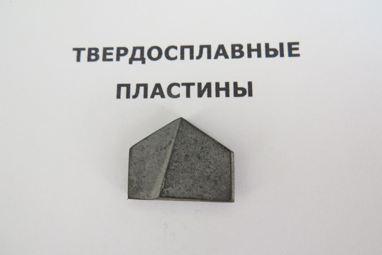 Пластина твердосплавная напайная 14332 ВК8