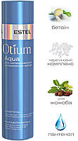 Шампунь для інтенсивного зволоження волосся Estel OTIUM AQUA 250 мл