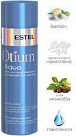 Бальзам Estel OTIUM AQUA для интенсивного увлажнения волос 200мл