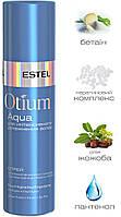 Спрей Estel OTIUM AQUA для інтенсивного зволоження волосся 200мл