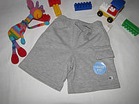 Шорты  Wonder Kids оригинал рост 98 см серые 07165, фото 1